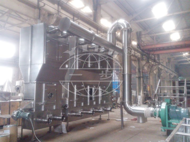 XF Series Horizontal Fluid Bed Dryer (Horizontal Fluidizing Dryer )