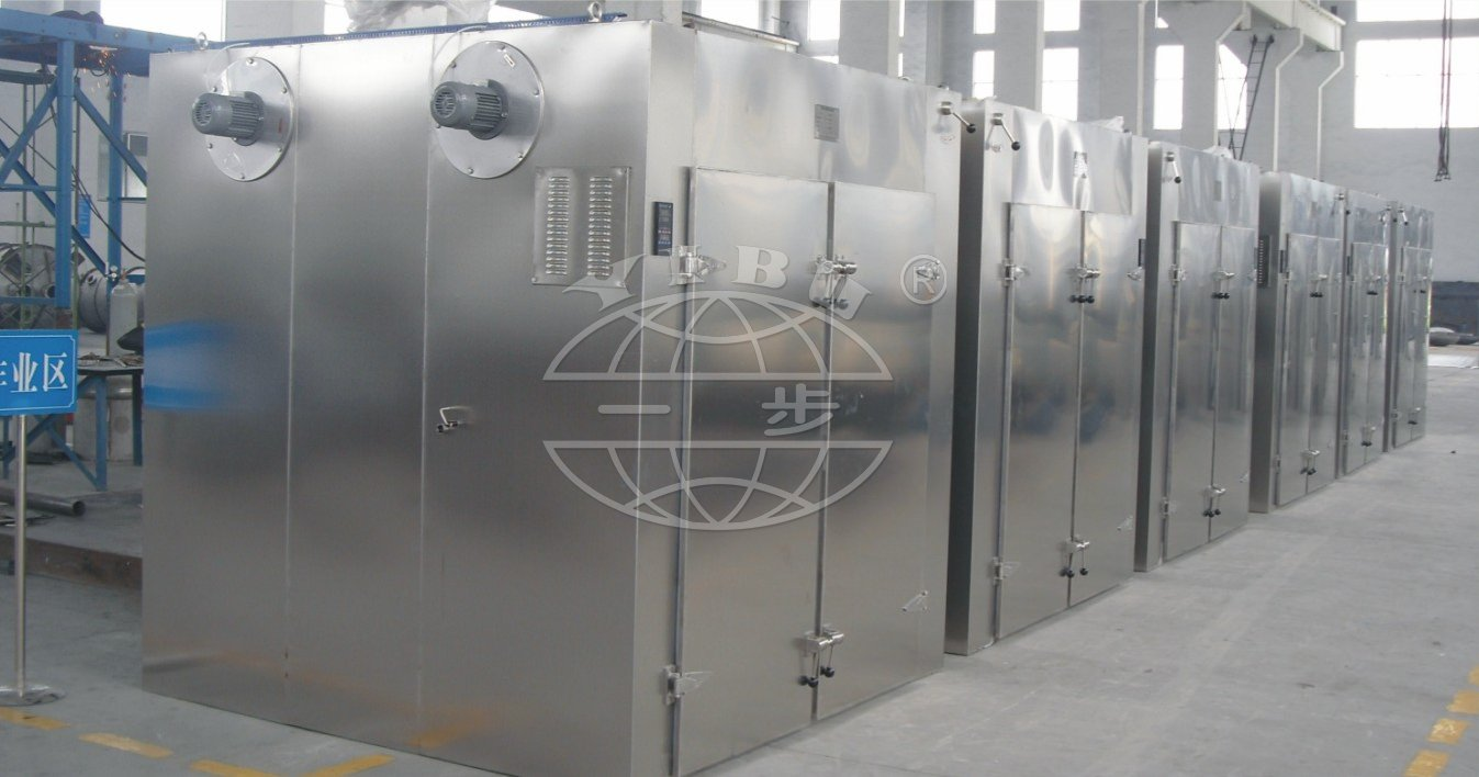Ct C Series Hot Air Circulating Drying Oven Drying Oven